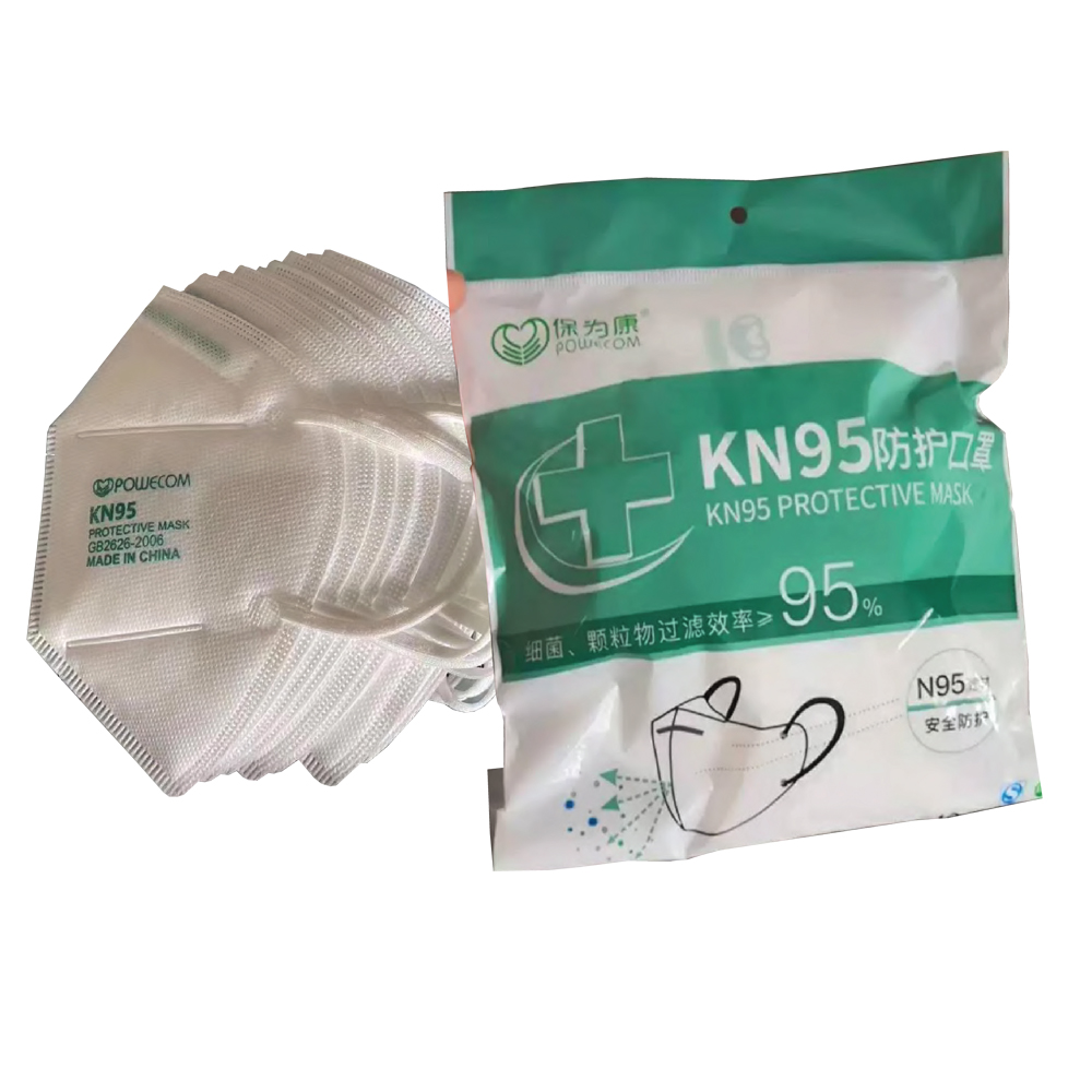Featured Products - KN95 Filtering Mask - Click to Shop